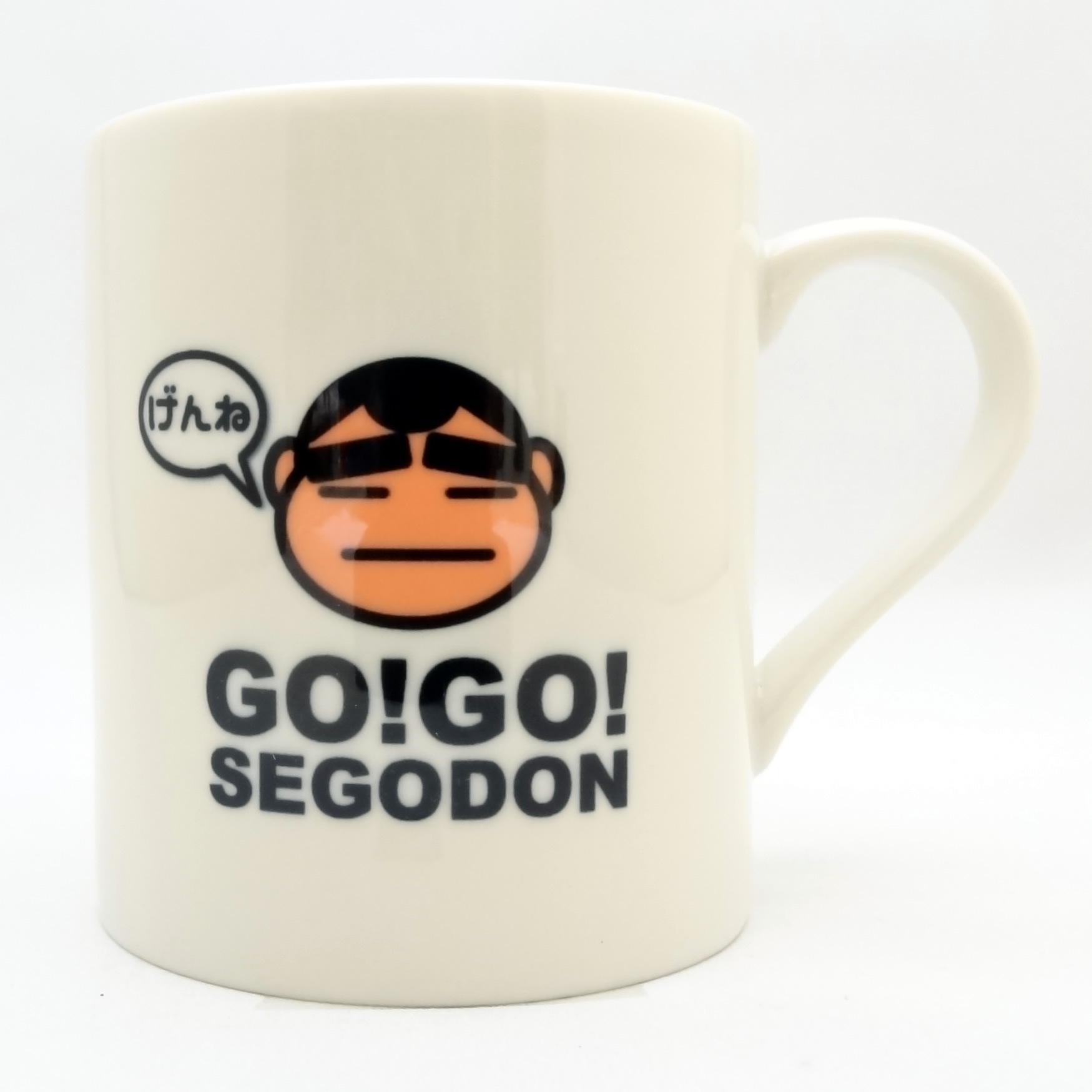 【GO!GO! SEGODON】 マグカップ No.3 西郷どん 鹿児島弁 げんね