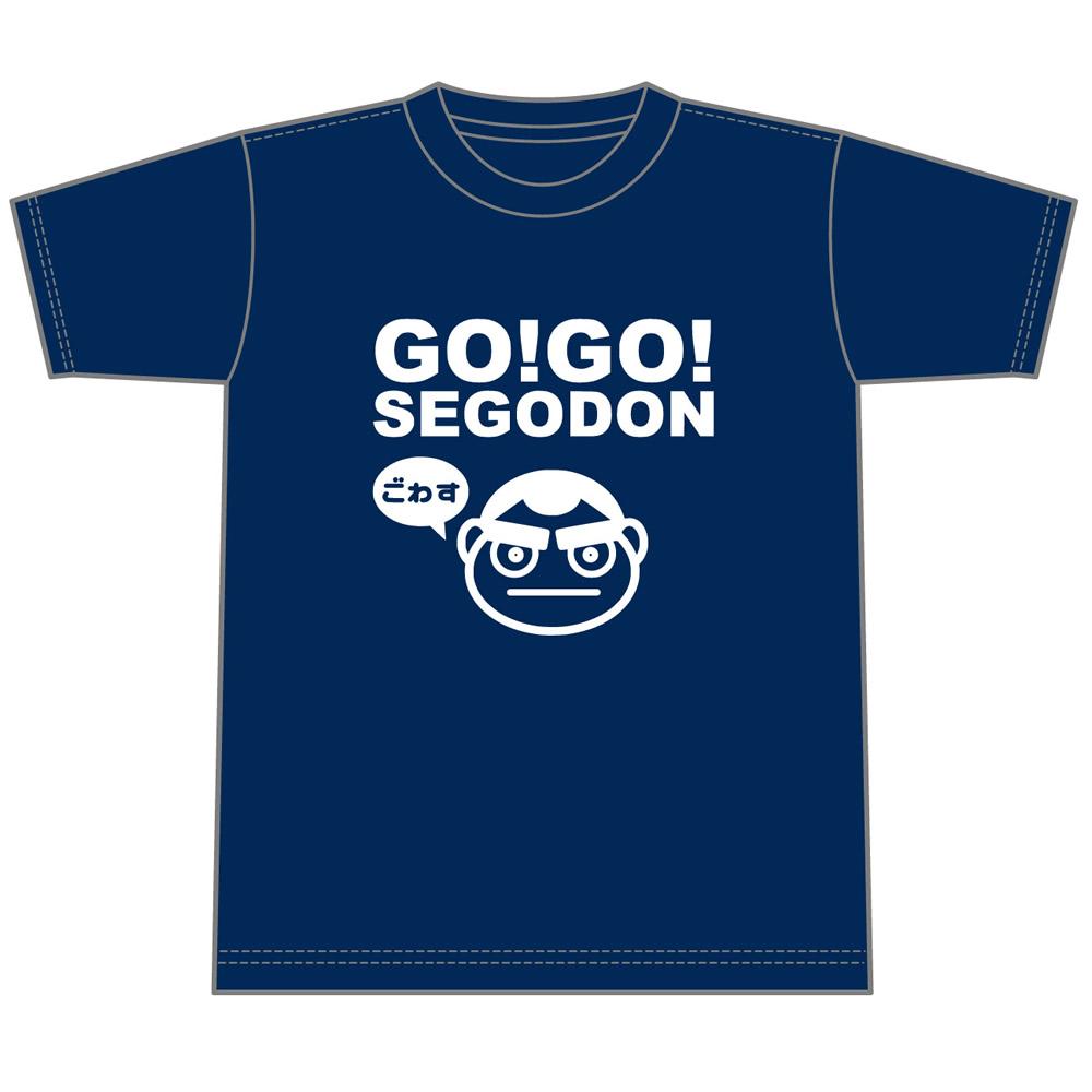GO!GO! SEGODON (ゴーゴー西郷どん) Tシャツ!