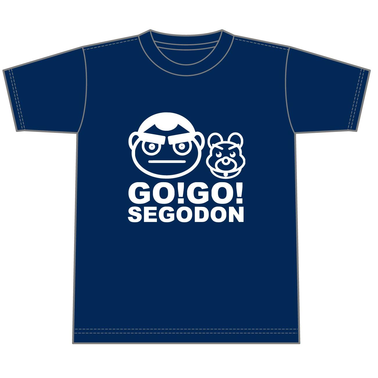 GO!GO! SEGODON (ゴーゴー西郷どん) 西郷どん&つん Tシャツ!