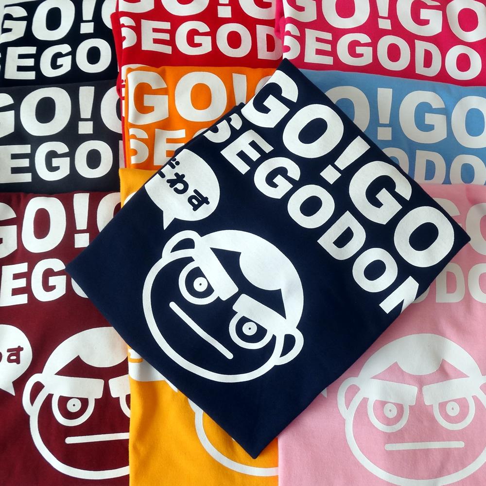 GO!GO! SEGODON (ゴーゴー西郷どん) ごわすT完成!ご予約受付中!