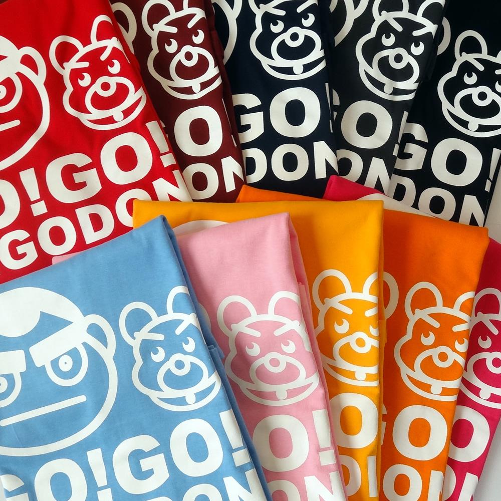 >西郷どん&つん Tシャツ GO!GO! SEGODON (ゴーゴー西郷どん)