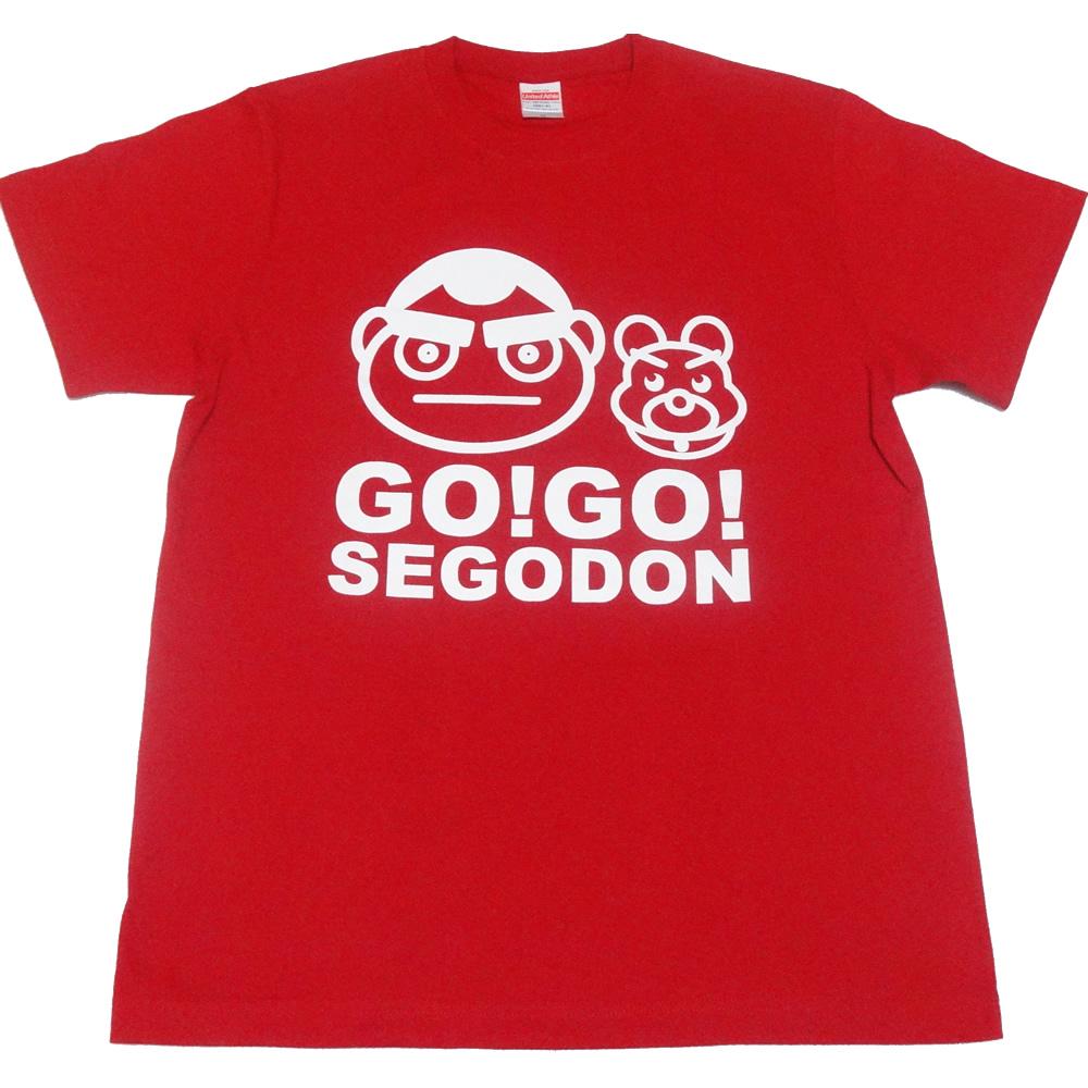 【GO!GO! SEGODON】 西郷どん & つん Tシャツ 桜島溶岩レッド 【西郷どん・ゆるキャラ・グッズ】