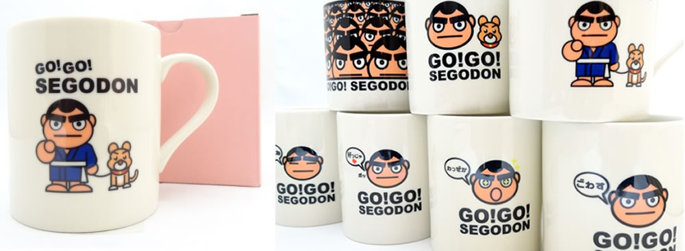 GO!GO! SEGODON (ゴーゴー西郷どん) マグカップ登場!
