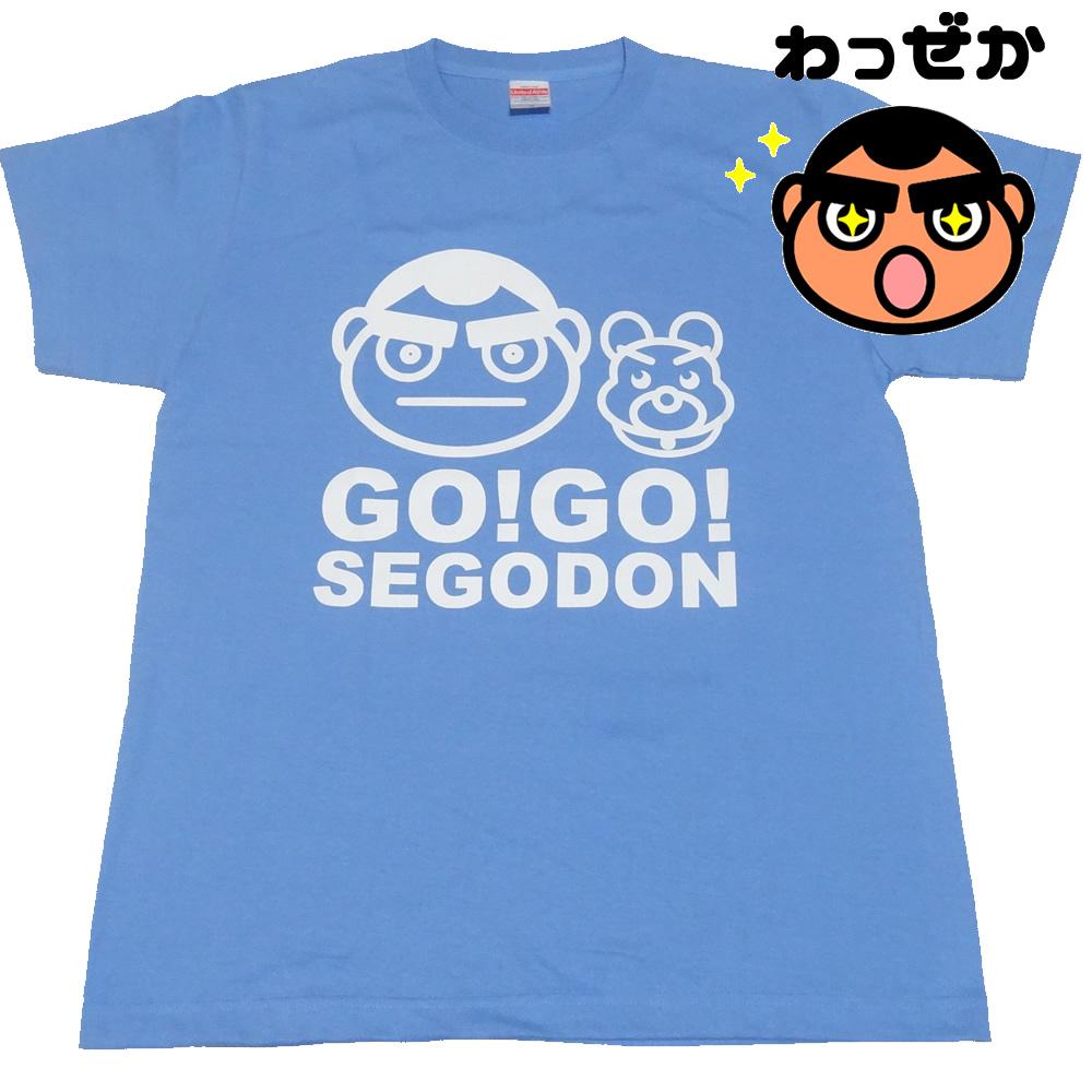 【再入荷】 西郷どん & つん Tシャツ 鹿児島の空サックス 【GO!GO! SEGODON】