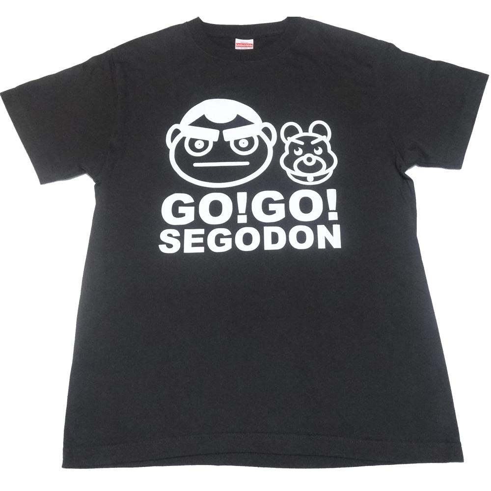 【GO!GO! SEGODON】 西郷どん & つん Tシャツ 火山灰スミ 【西郷どん・ゆるキャラ・グッズ】